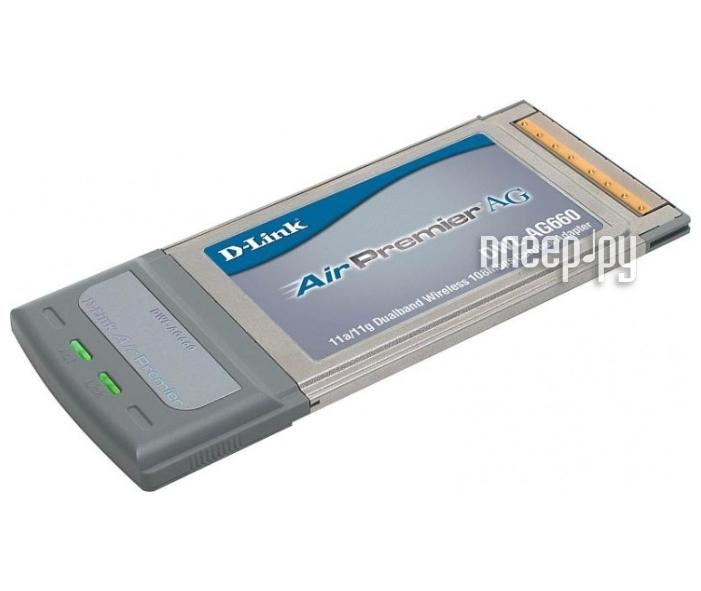 Wi-Fi адаптер D-Link DWL-AG660  Pleer.ru  547.000