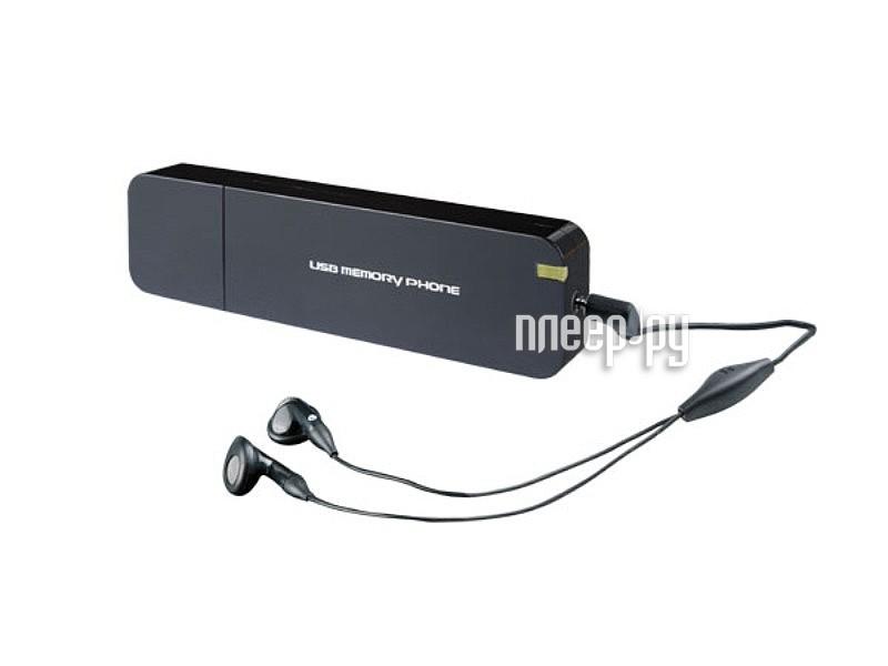 VoIP оборудование SkypeMate USB-M3K Black  Pleer.ru  781.000
