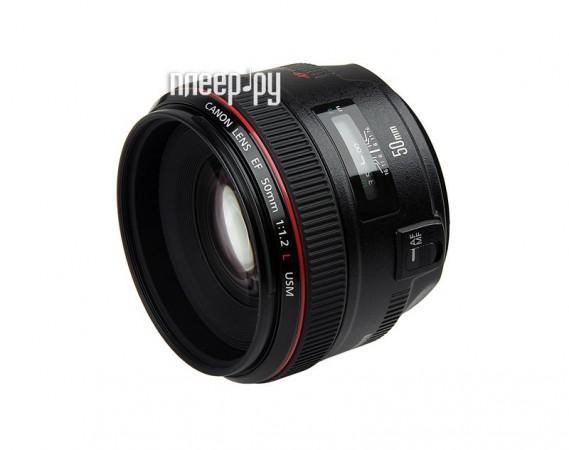 Объектив Canon EF 50 f / 1.2L USM купить