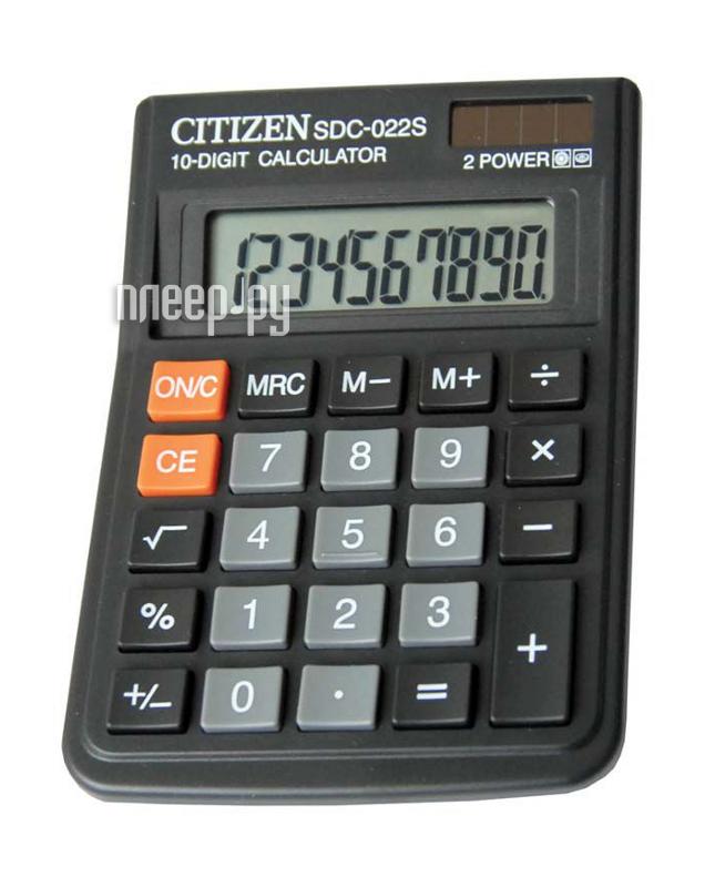 многочисленных как считать на калькуляторе с м последнее время