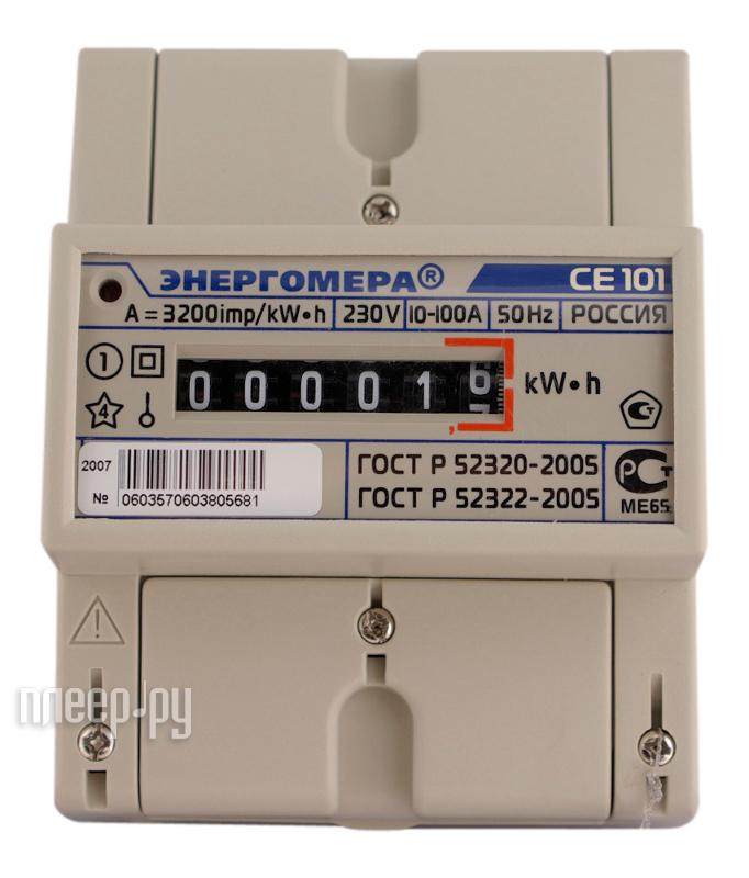 Счетчик электроэнергии Энергомера СЭ1-60/5 Т1 D ЖК СЕ101R5 220В  Pleer.ru  544.000