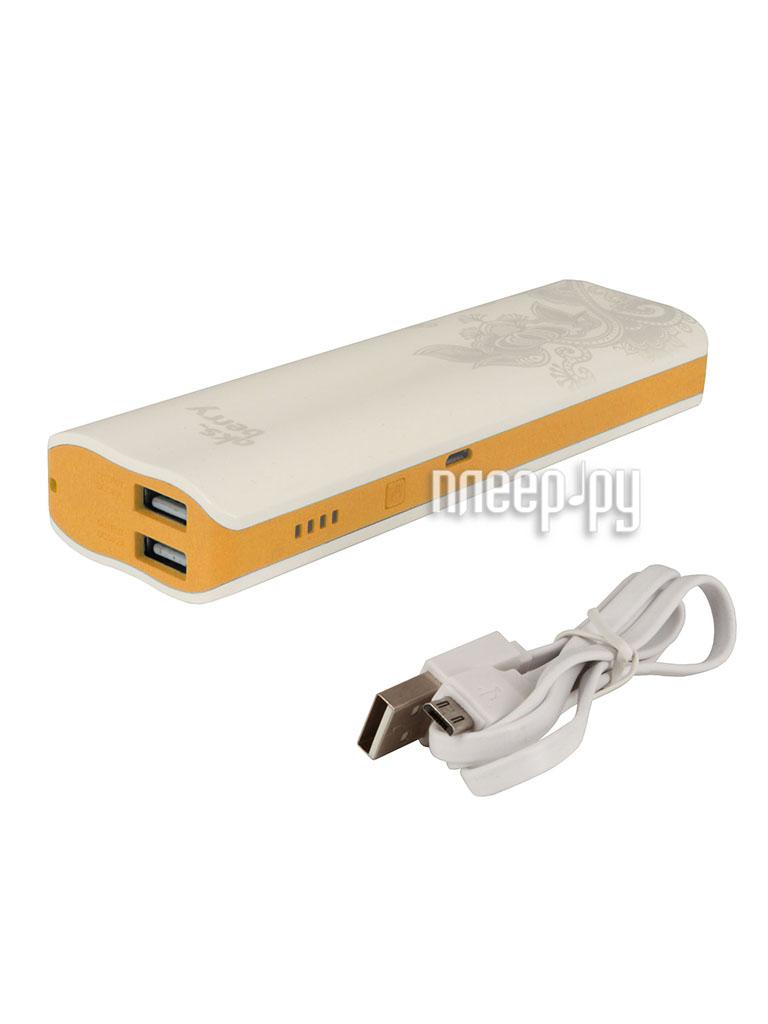 Аккумулятор Aksberry S-2600 AQ 2600mAh Silver