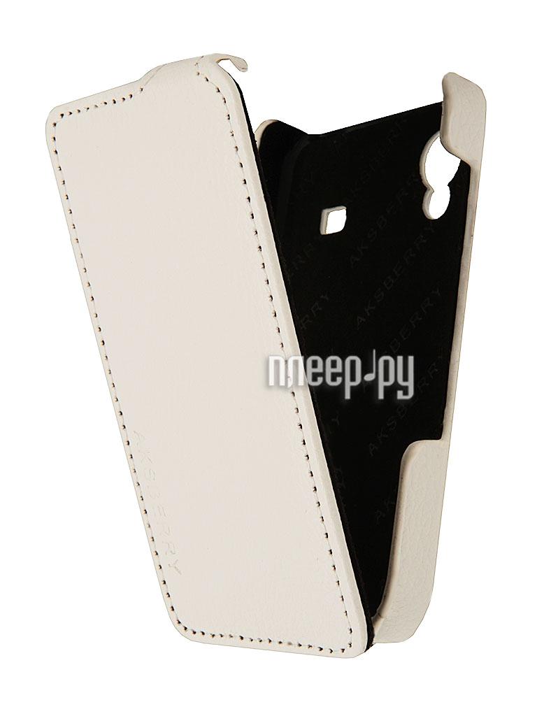 Аксессуар Чехол Samsung Galaxy Ace GT-S5830 Aksberry White  Pleer.ru  1129.000