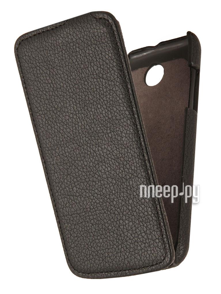 Аксессуар Чехол Lenovo A516 Partner Flip-case Black
