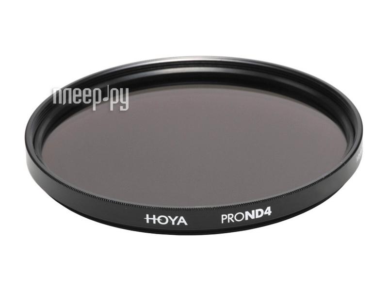 Светофильтр HOYA Pro ND4 58mm 81906  Pleer.ru  1864.000