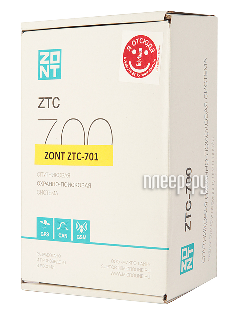 Сигнализация ZONT ZTC-701  Pleer.ru  9960.000