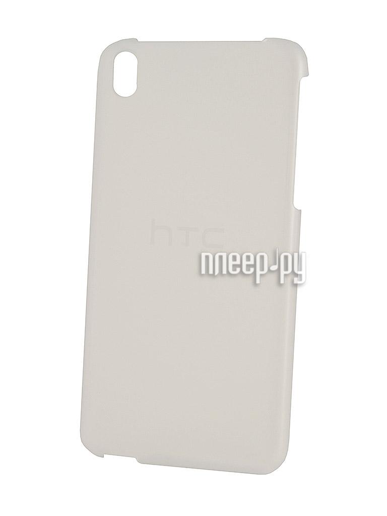 Аксессуар Чехол HTC Desire 816 Hard Shell HC C951  Pleer.ru  1121.000