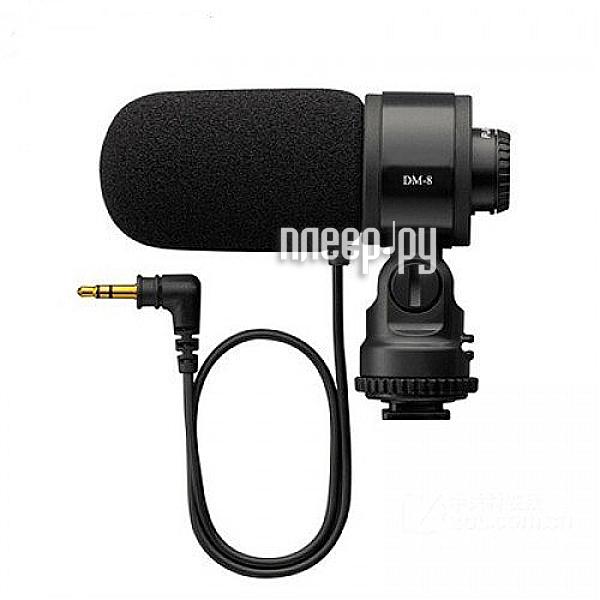 микрофон Canon DM-8  Pleer.ru  3211.000