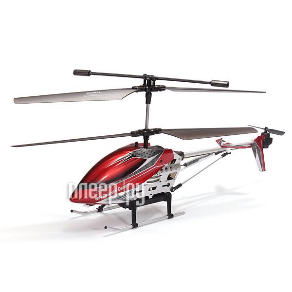 Вертолет UdiRC U16W  Pleer.ru  3951.000