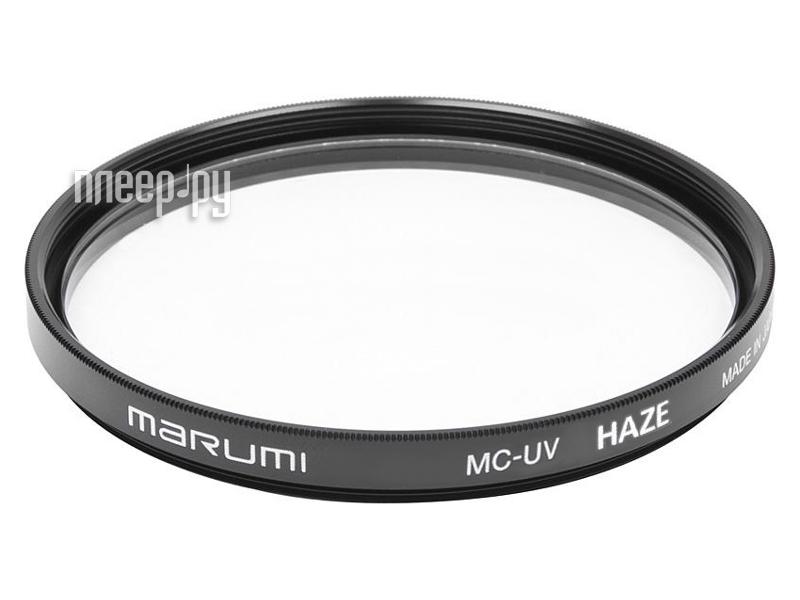 Светофильтр Marumi MC-UV (Haze) 25mm  Pleer.ru  1900.000