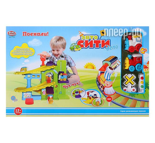 Железная дорога Shantou Gepai 7187  Pleer.ru  1150.000