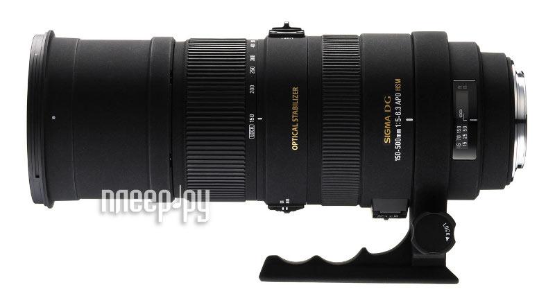 Объектив Sigma Pentax AF 150-500 mm F/5.0-6.3 APO DG OS HSM  Pleer.ru  31897.000