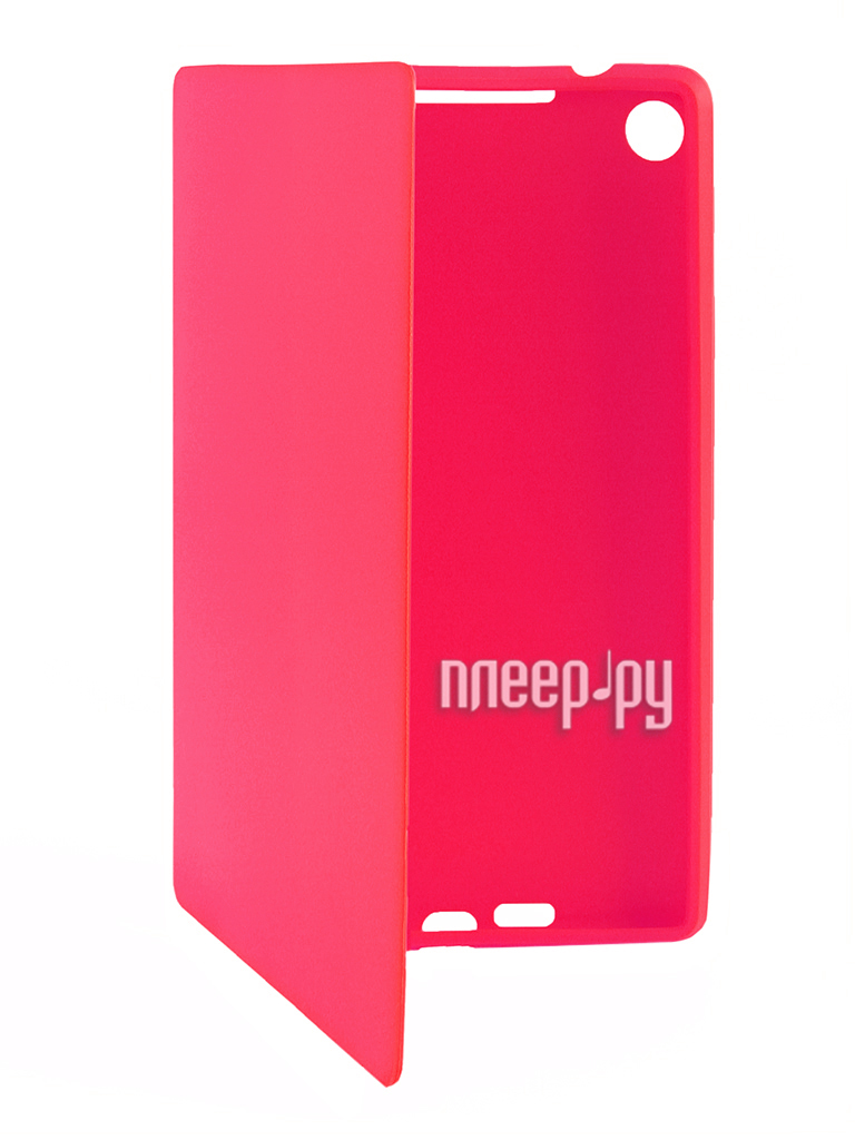 Аксессуар Чехол ASUS Nexus 7 TravelCover Red 90XB3TOKSL001R0  Pleer.ru  1050.000