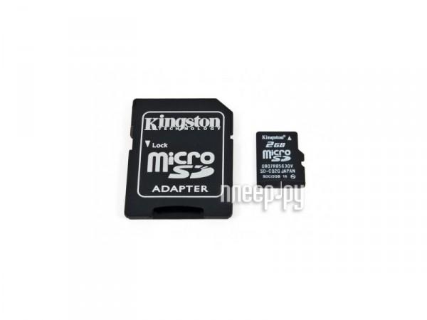 Карта памяти 2Gb - Kingston - Micro Secure Digital SDC/2GB с переходником под SD (Оригинальная!)