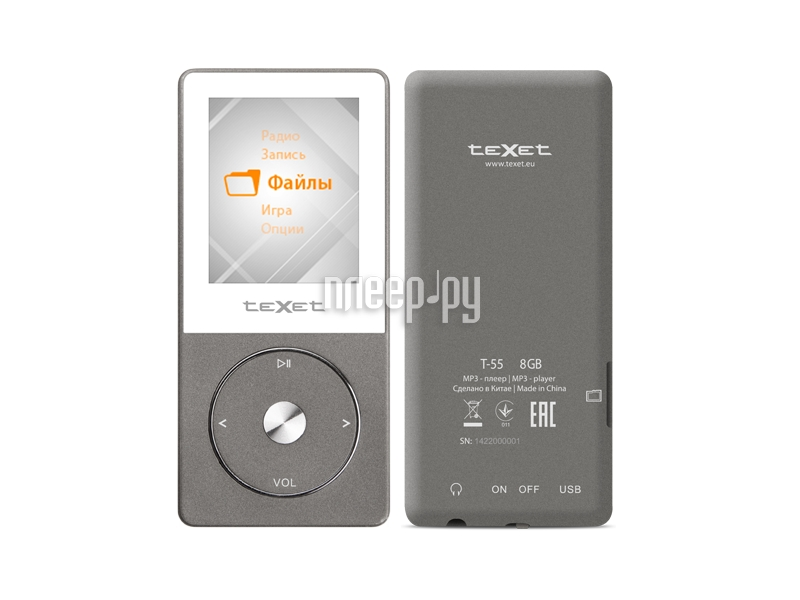 Плеер teXet T-55 - 8Gb Grey  Pleer.ru  1067.000