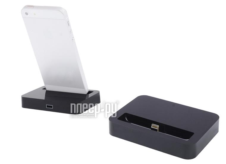 Аксессуар Док-станция Rexant for iPhone 5 White 18-0151  Pleer.ru  603.000