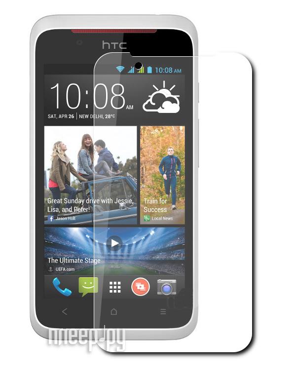 Аксессуар Защитная пленка HTC Desire 210 Dual LuxCase суперпрозрачная 80394  Pleer.ru  554.000