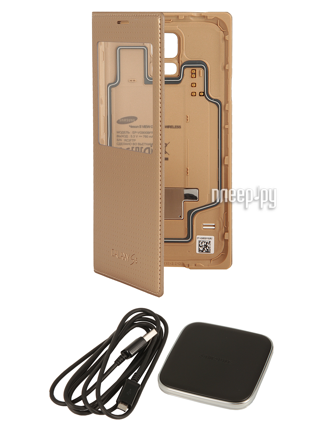 Аксессуар Чехол Samsung SM-G900F Galaxy S5 S-View EP-KG900PFRGRU Gold  Pleer.ru  2901.000