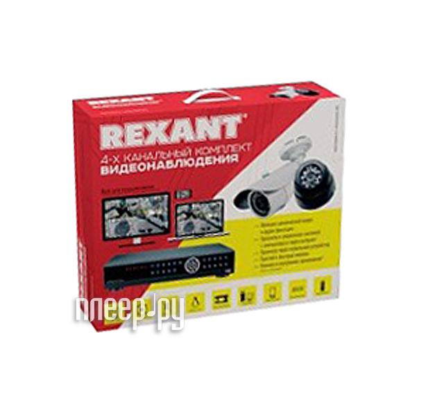 Видеонаблюдение Rexant 45-0105  Pleer.ru  9788.000