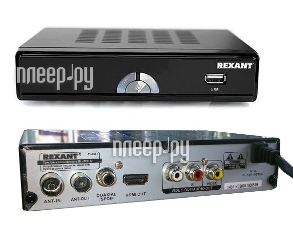 Медиаплеер Rexant DVB-T2 RX-511 35-0001  Pleer.ru  1087.000