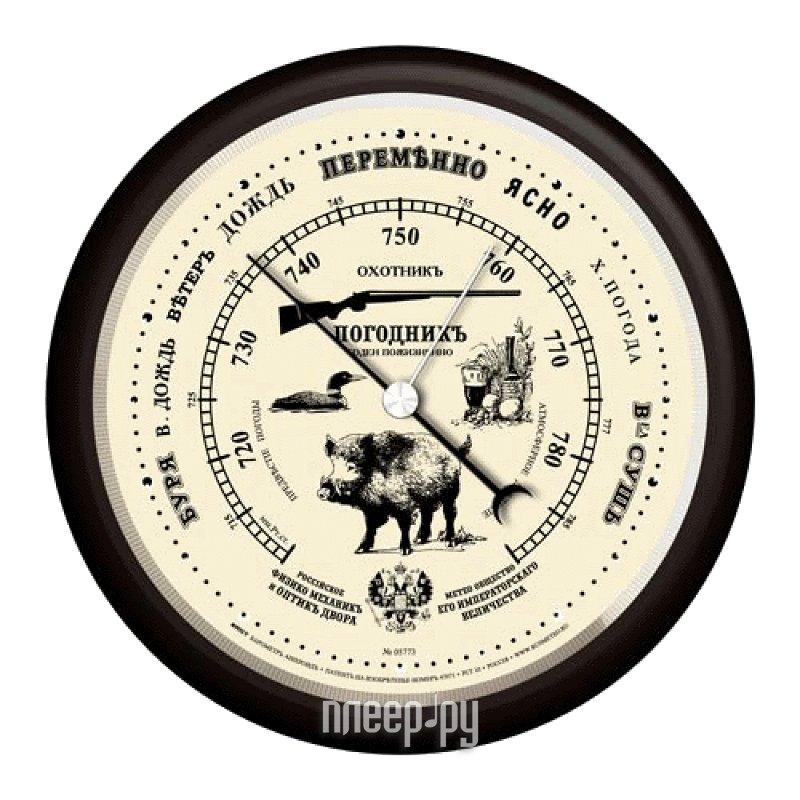 Барометр RST 05773 Охотник  Pleer.ru  1389.000