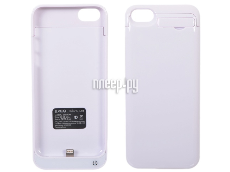 Аккумулятор EXEQ HelpinG-iC04 White  Pleer.ru  1149.000