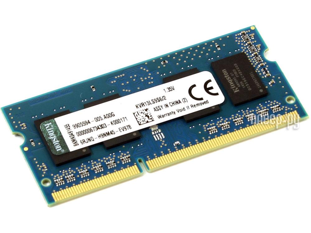 Модуль памяти Kingston PC3-10600 SO-DIM DDR3L 1333MHz CL9 - 2Gb KVR13LS9S6/2  Pleer.ru  1470.000