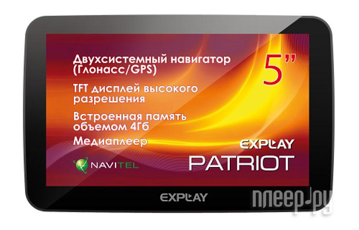 Навигатор Explay Patriot  Pleer.ru  3188.000