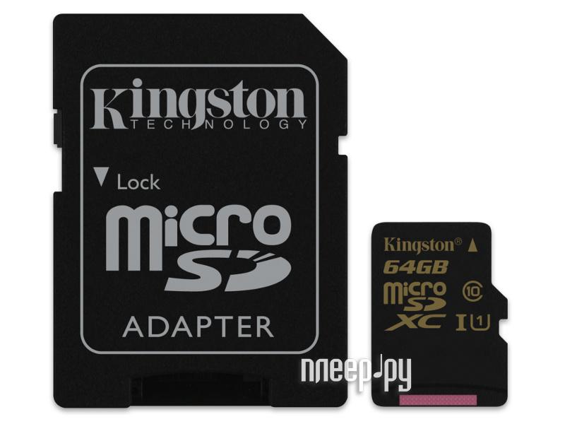Карта памяти 64Gb - Kingston - Micro Secure Digital HC UHS-I Class 10 SDCA10 / 64GB с переходником под SD