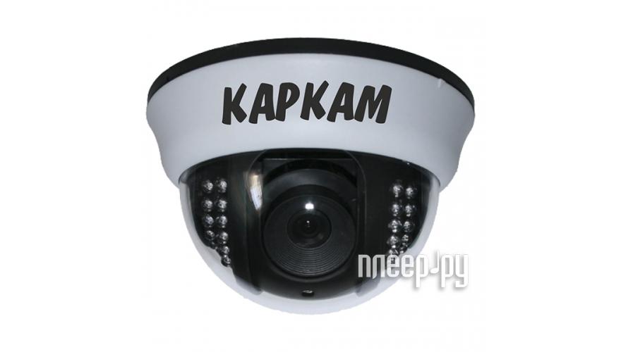 Аналоговая камера Каркам CarCam КАМ305  Pleer.ru  1949.000