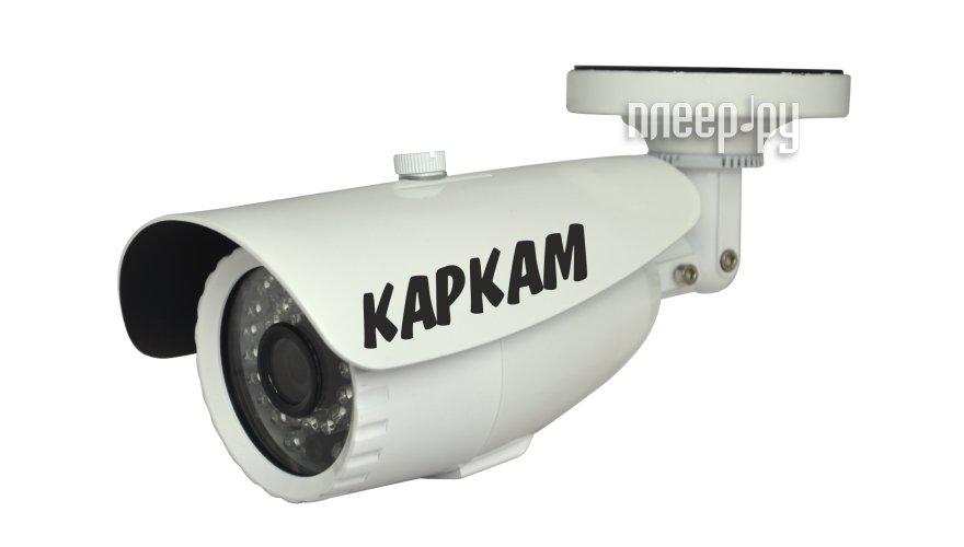 Аналоговая камера Каркам CarCam КАМ600  Pleer.ru  2449.000