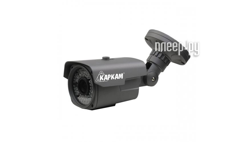 IP камера Каркам CarCam IPCAM-2445  Pleer.ru  5899.000