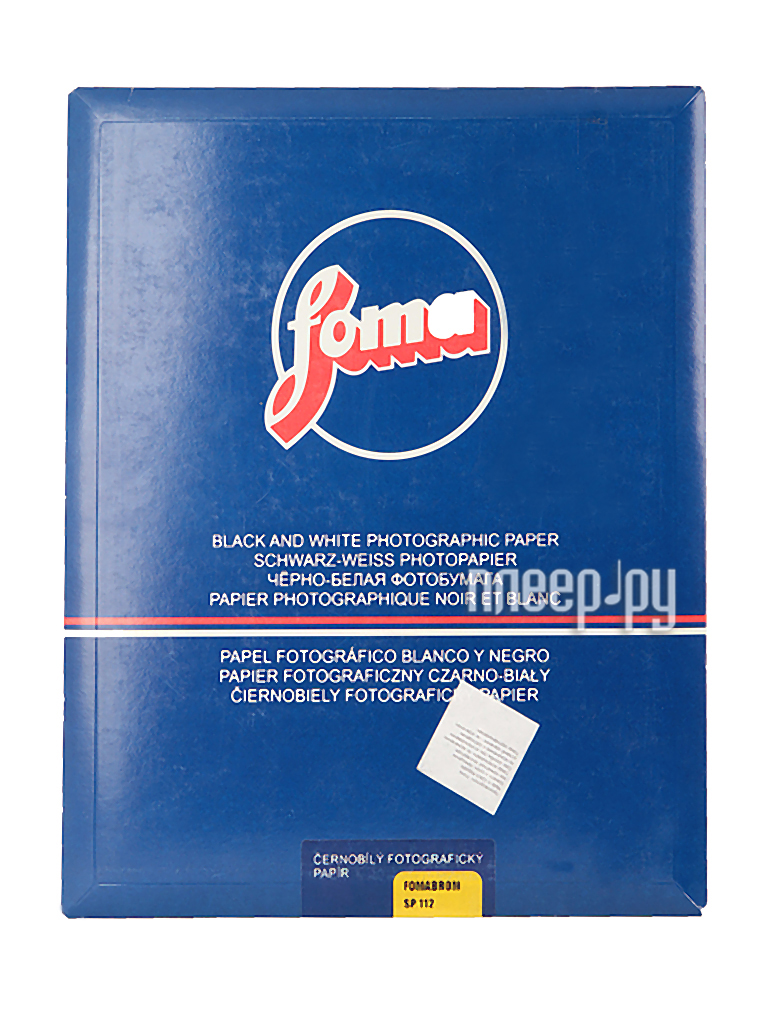 Фотобумага Foma Fomabrom 112SP 24x30.5 10 листов  Pleer.ru  401.000