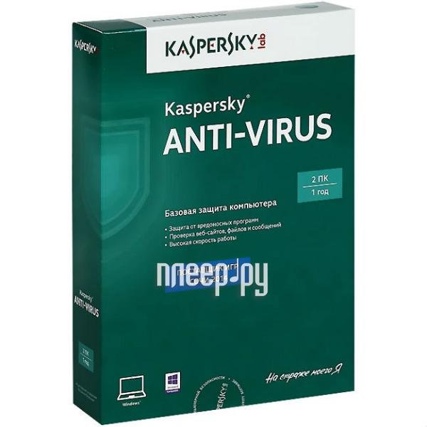 Программное обеспечение Kaspersky Anti-Virus 2015 Russian Edition 2-Desktop 1 year Base Box KL1161RBBFS  Pleer.ru  828.000