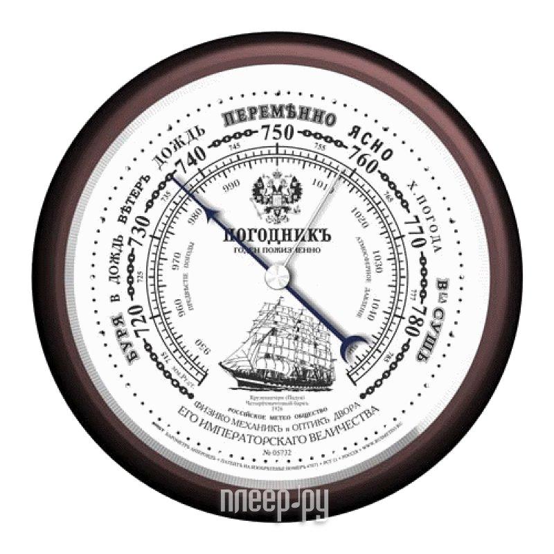 Барометр RST 05732 Барометр  Pleer.ru  1269.000