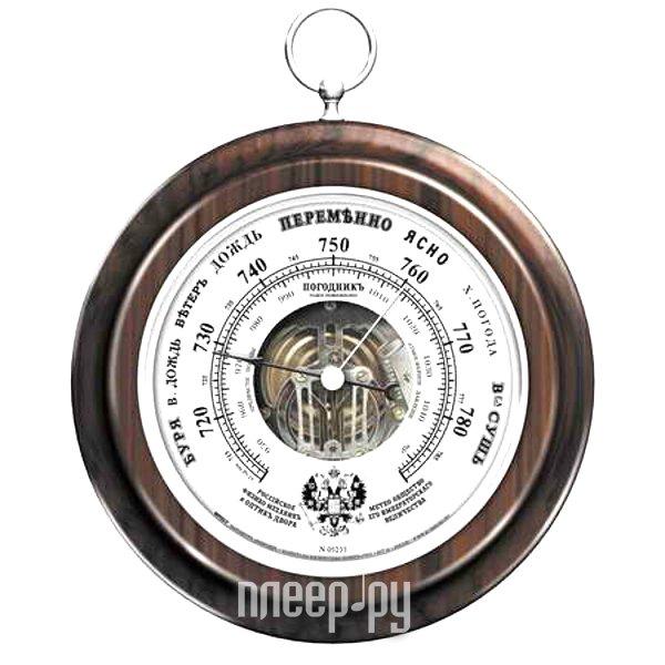 Барометр RST 05235 Классика Silver  Pleer.ru  1899.000