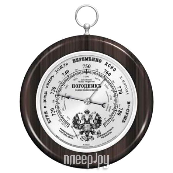 Барометр RST 05337 Гербъ Silver  Pleer.ru  1799.000