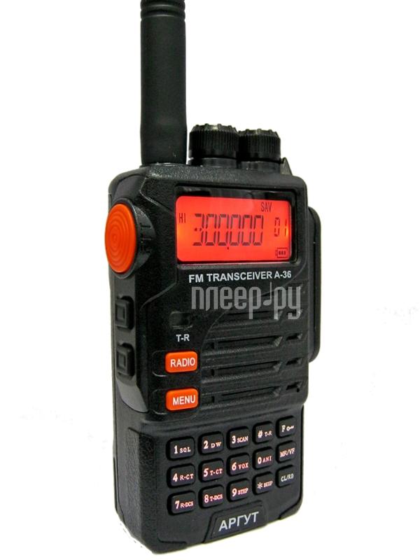 Рация Аргут А-36  Pleer.ru  3879.000
