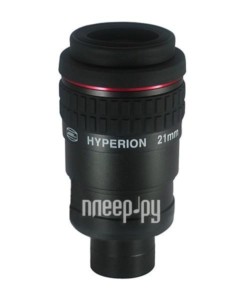 Окуляр Baader Hyperion 21mm  Pleer.ru  5111.000
