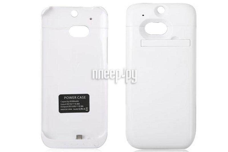Аксессуар Чехол-аккумулятор HTC One 2 M8 Ainy 4500mAh White  Pleer.ru  1599.000