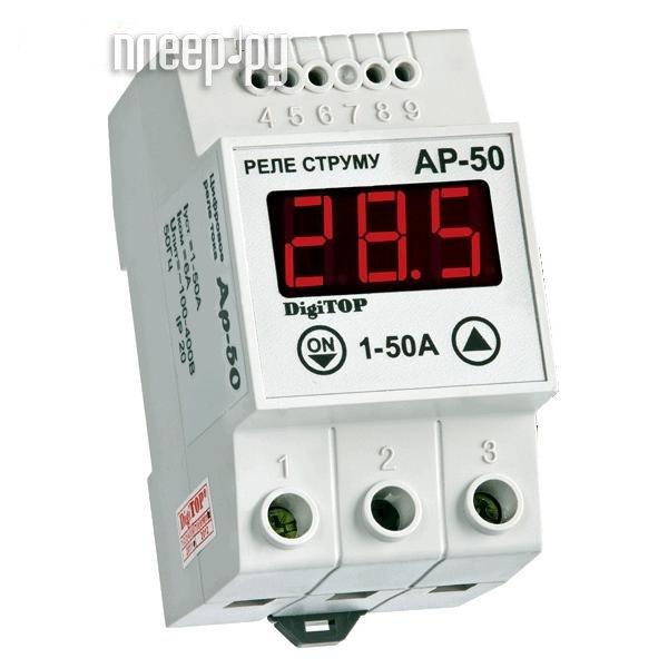 Амперметр Digitop АМ-2  Pleer.ru  1690.000