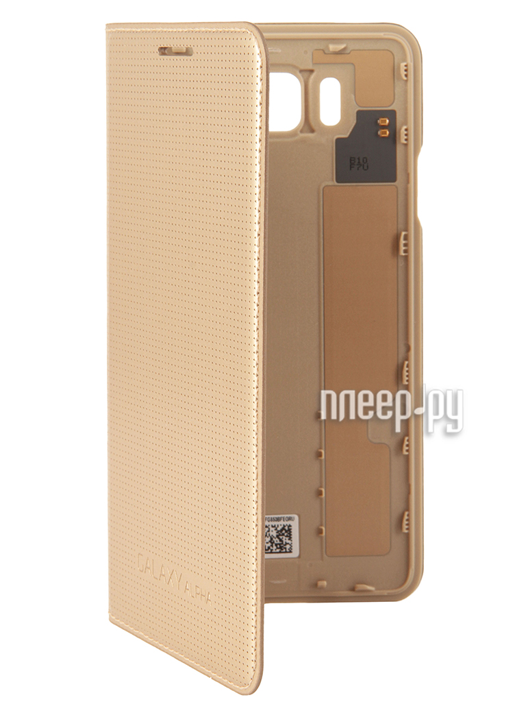 Аксессуар Чехол Samsung SM-G850 Galaxy Alpha Flip Cover Gold EF-FG850BFEGRU  Pleer.ru  1806.000