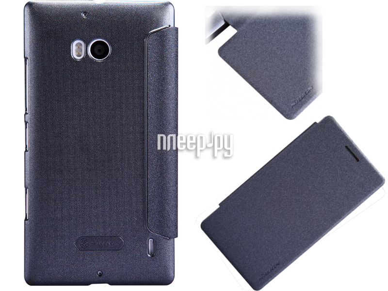 Аксессуар Чехол Nokia Lumia 930 Nillkin Sparkle Leather Case Black T-N-NL930-009  Pleer.ru  1199.000