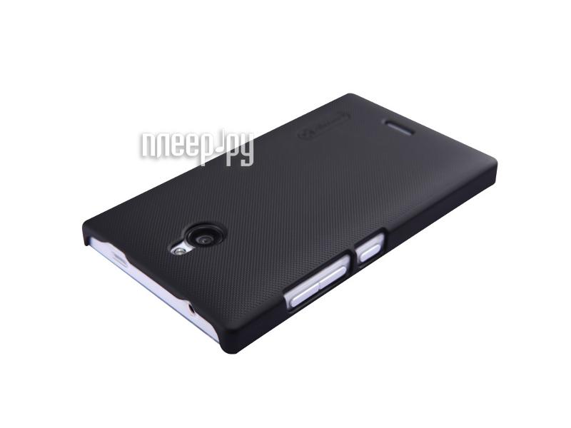 Аксессуар Чехол-накладка Nokia X2 Nillkin Super Frosted Shield Black T-N-NX2-002  Pleer.ru  1100.000