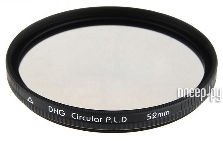 Светофильтр Marumi DHG Circular-PLD 62mm  Pleer.ru  3083.000