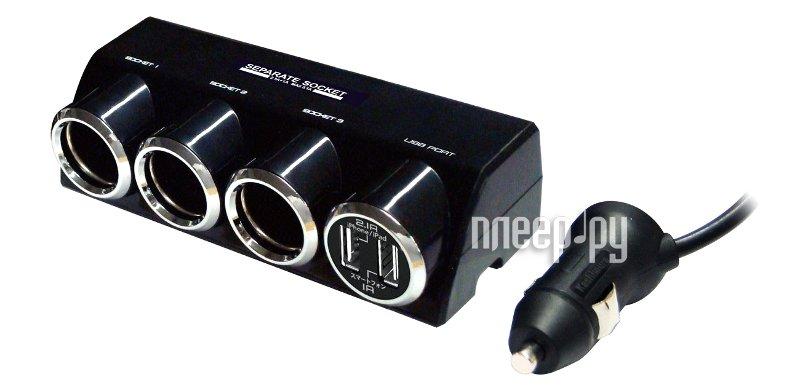Аксессуар Разветвитель прикуривателя на 3 гнезда и 2 USB выхода Kashimura KX-185  Pleer.ru  774.000