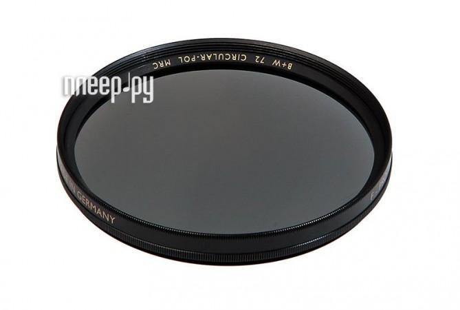 Светофильтр B+W S03M Circular-Pol HP 72mm (44843)