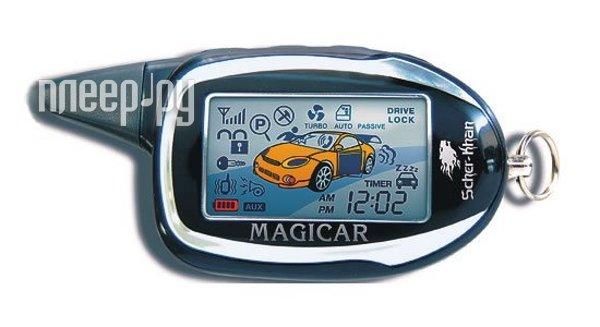автомобильная сигнализация Mongoose EMS-1.7R купить в интернет-магазине, цена