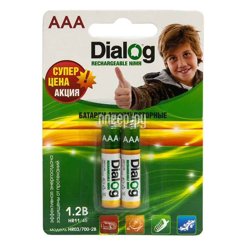 Аккумулятор AAA - Dialog HR03/1100-2B 1100 mAh Ni-MH (2 штуки)  Pleer.ru  363.000