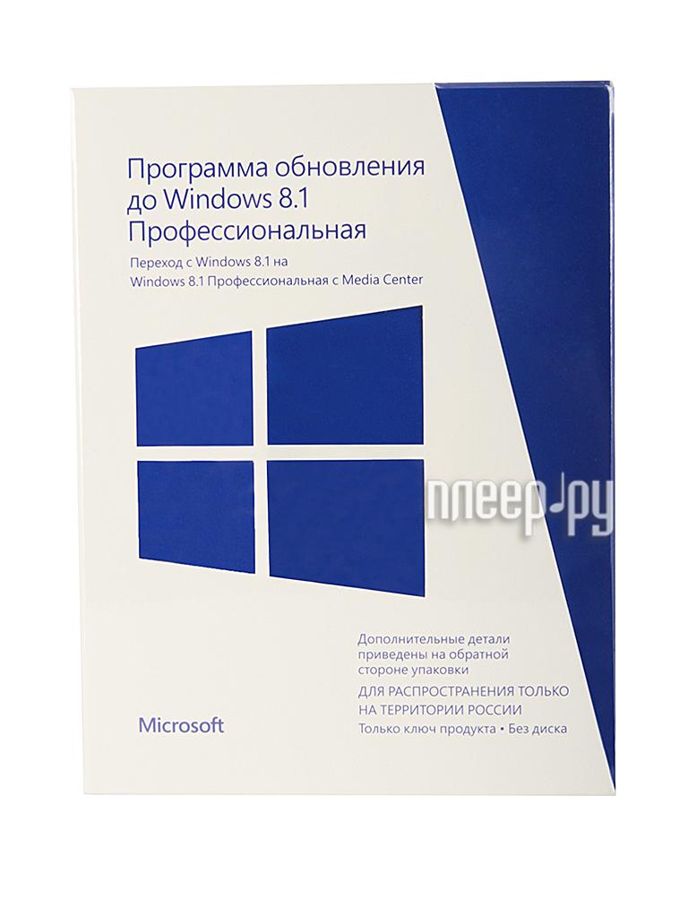 Программное обеспечение Microsoft Windows 8.1 Pro 32-bit/64-bit Russian PUP Russia Only Medialess 5VR-00167  Pleer.ru  4525.000